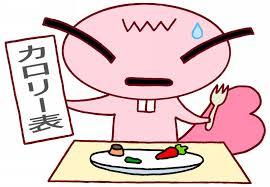 食事中に本を見ながらカロリー計算する人の様子