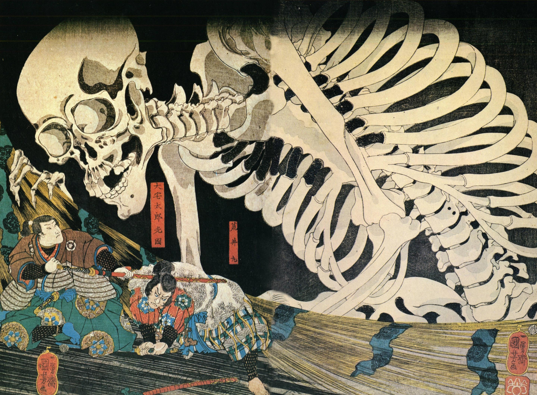 巨大な骸骨が描かれたスペクタクルな作品