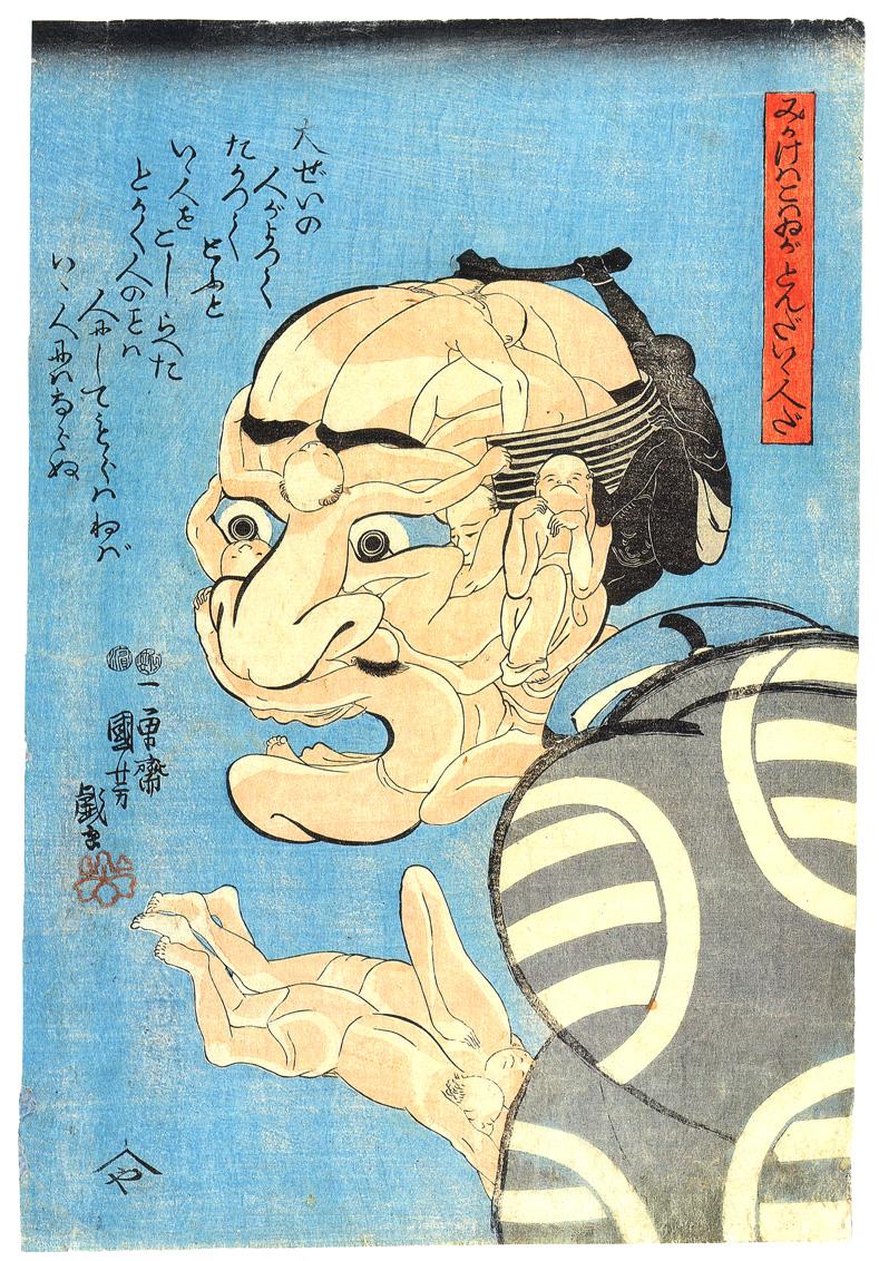 人で顔を構成した戯画