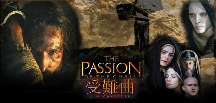 passionという 映画の広告
