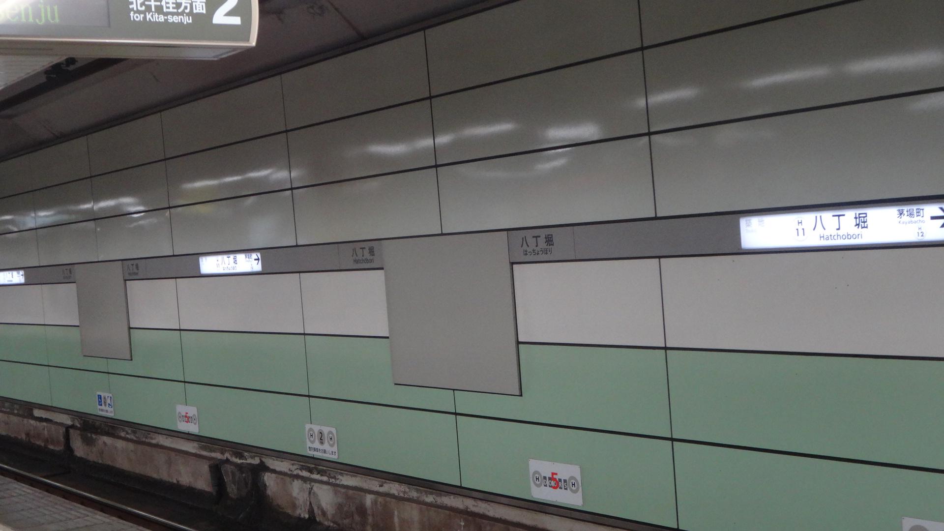 広告が出ていない地下鉄のホームの看板