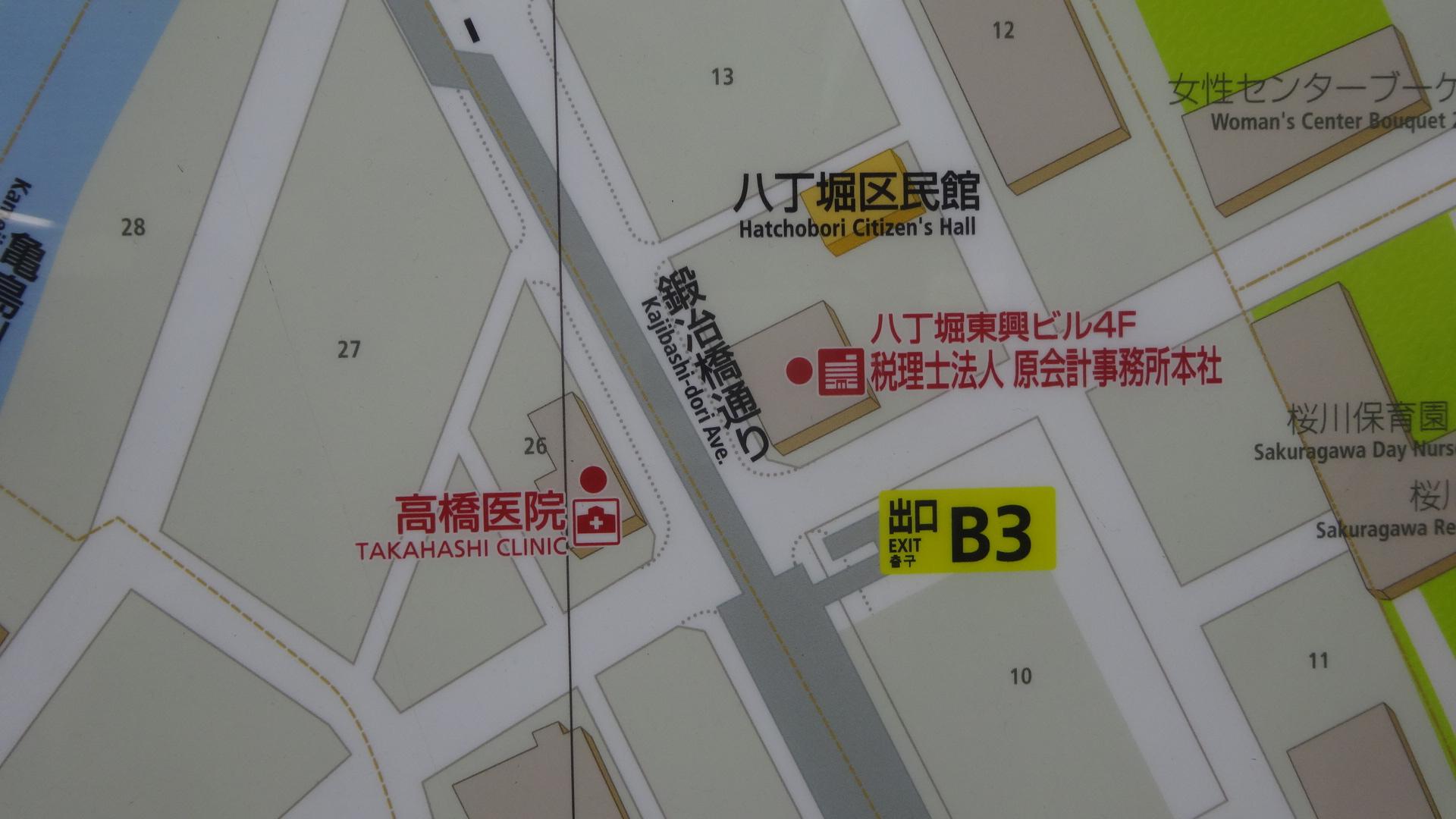 地図に記された高橋医院の場所