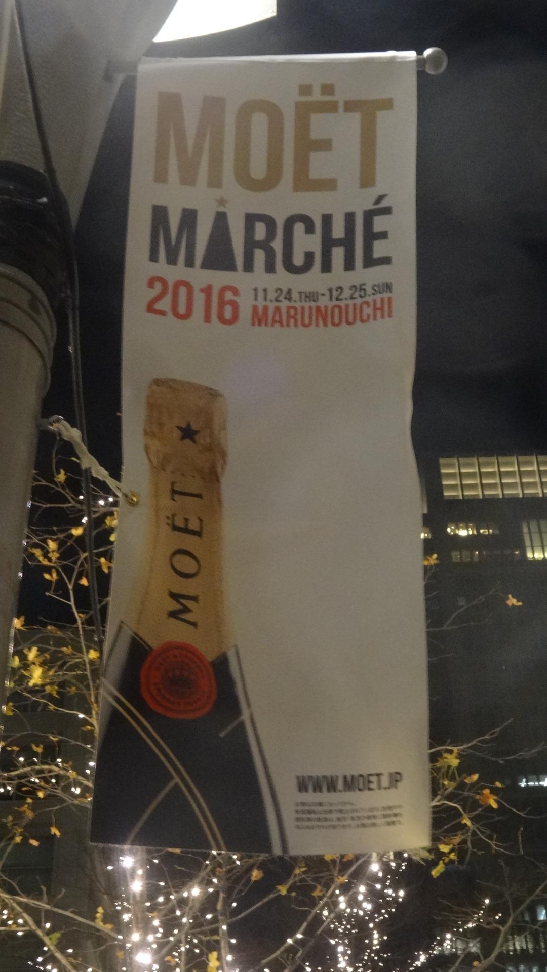 シャンパンメーカーの宣伝