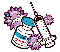 ワクチン接種のイラスト