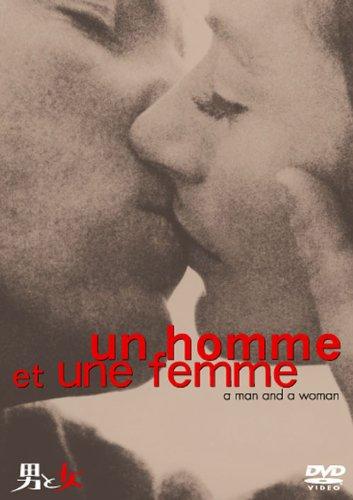 映画「男と女」のポスター