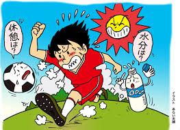 スポーツ中の発症のリスクを呼びかけるポスター