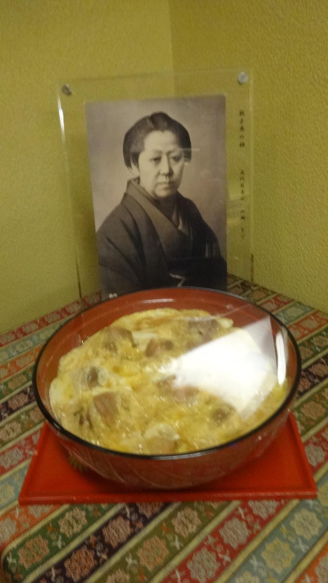 親子丼を発案した 山田とくさん