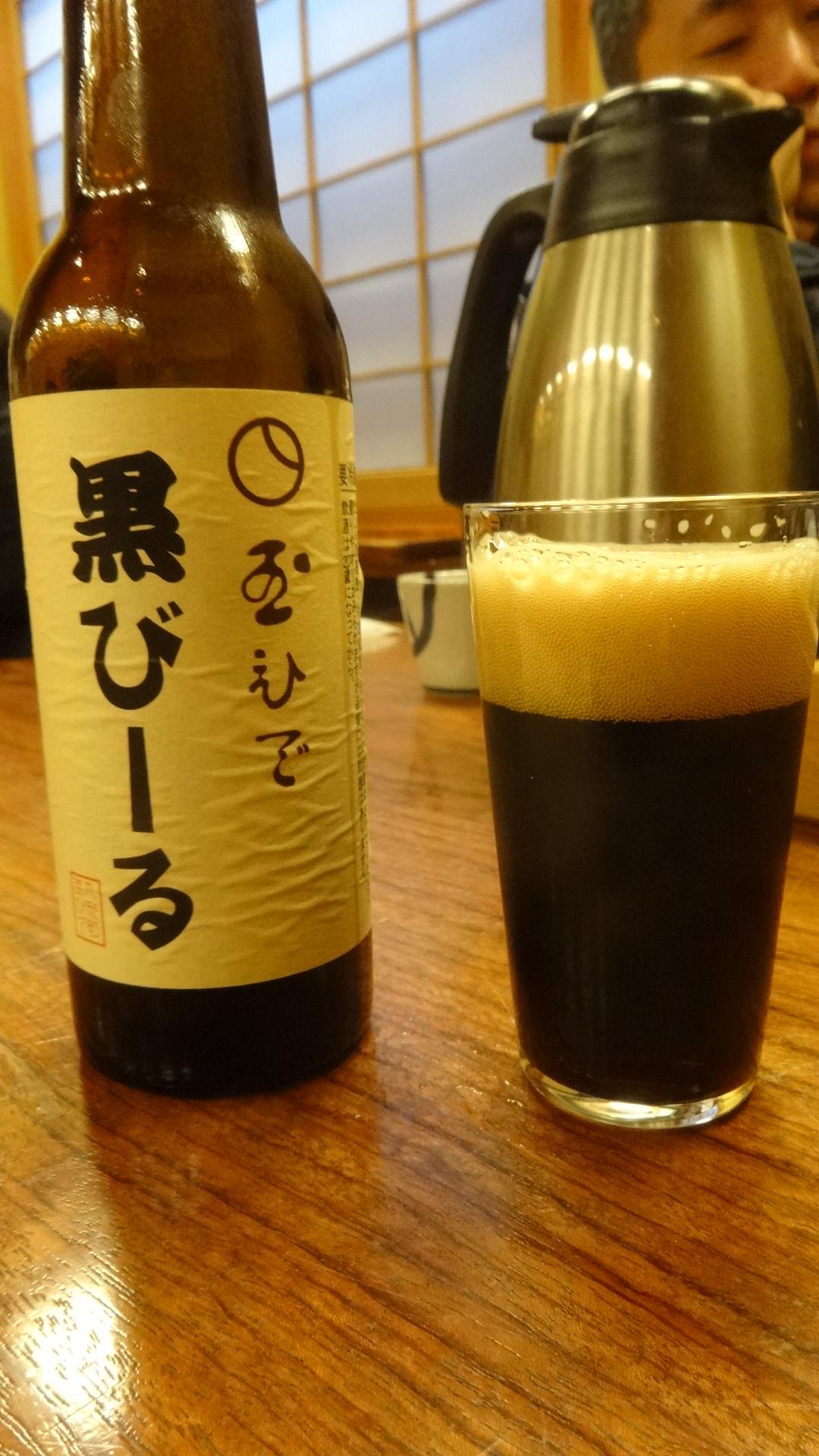 お店のオリジナル黒ビール