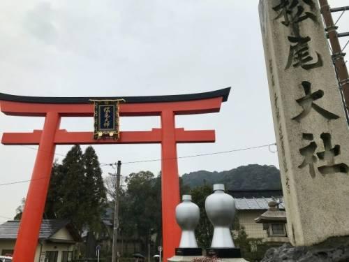 松尾大社の鳥居の写真