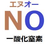 NOの看板