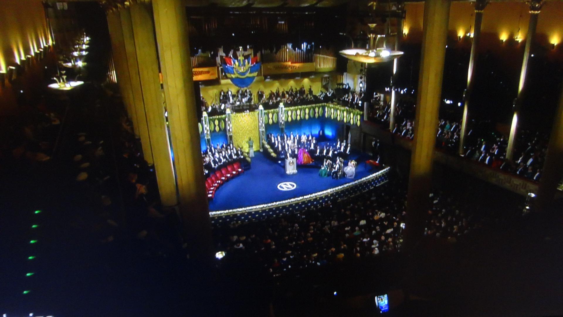 コンサートホールの3階席から見たステージ