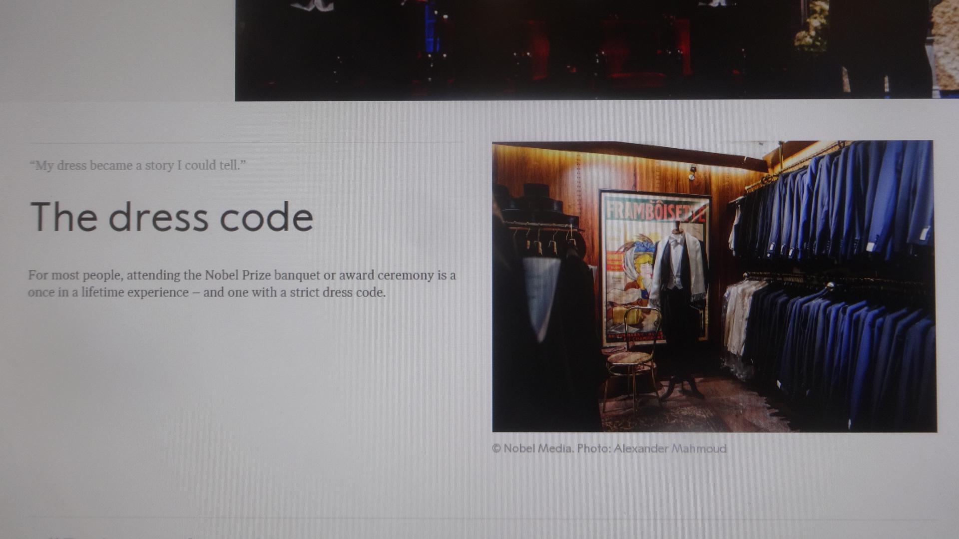 ドレスコードの指示書