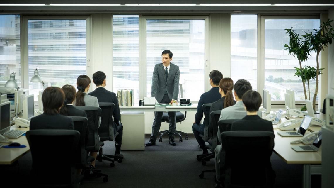 会社での会議の風景