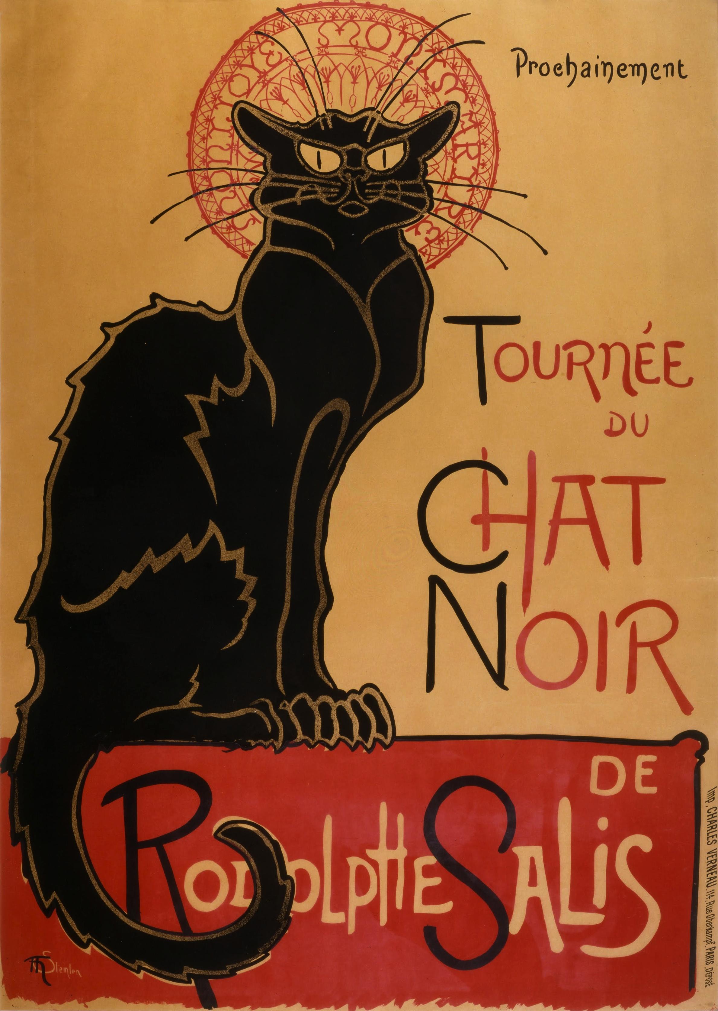 フランスの猫のイラスト