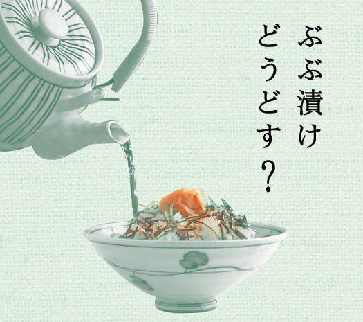 京都はネコ社会