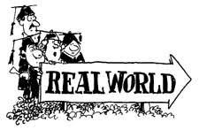 世界の現実を示す図