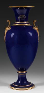 王者の青の陶器3