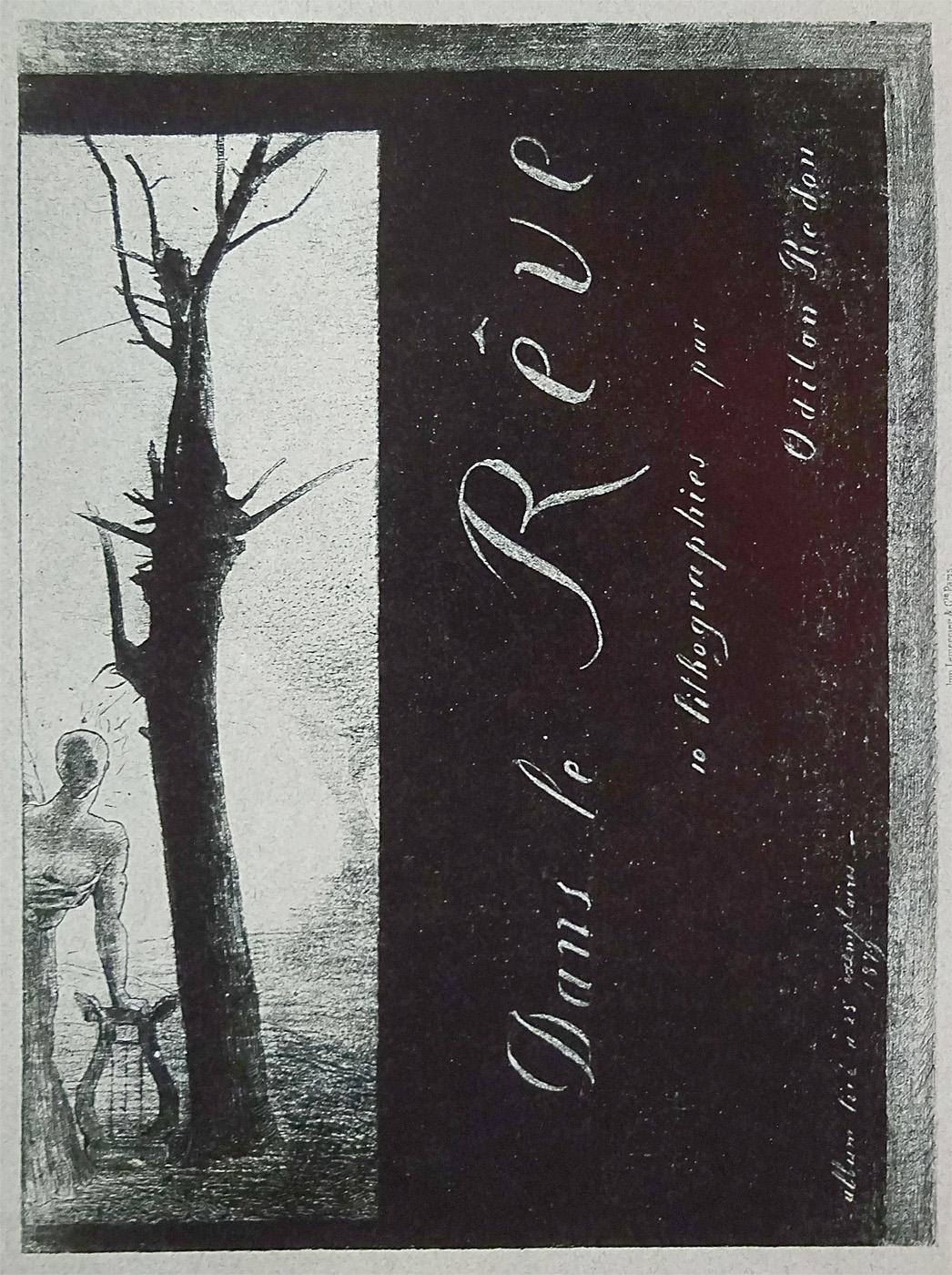 「夢の中で」の表紙