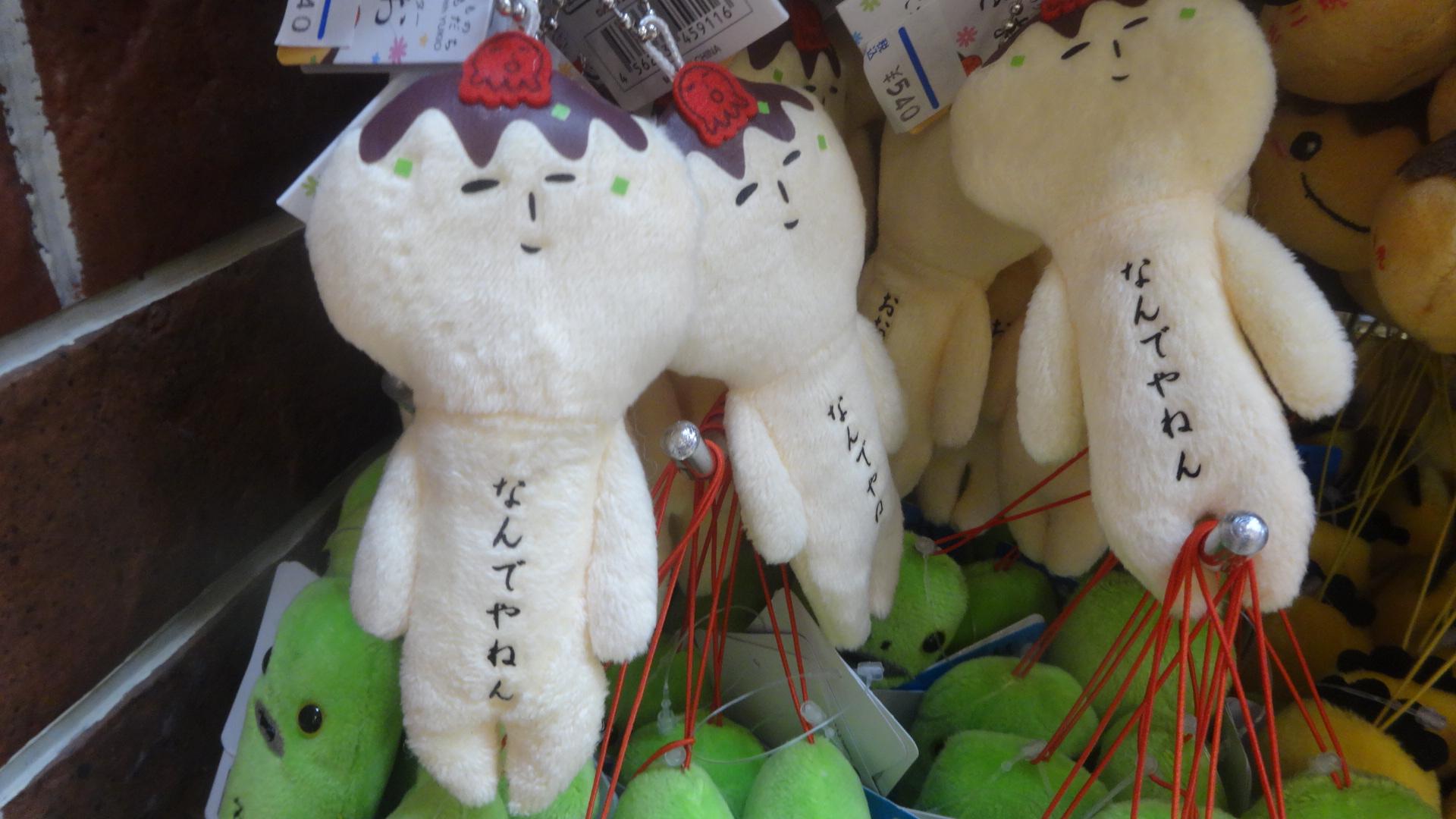 大阪名物の土産モノの写真2