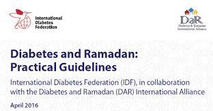 ラマダン期間中の糖尿病治療のガイドライン