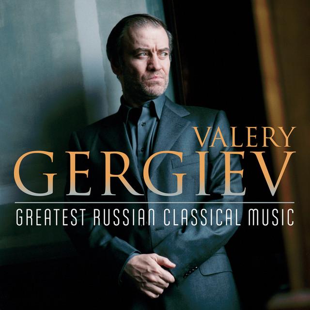 ワレリー・ゲルギエフさん