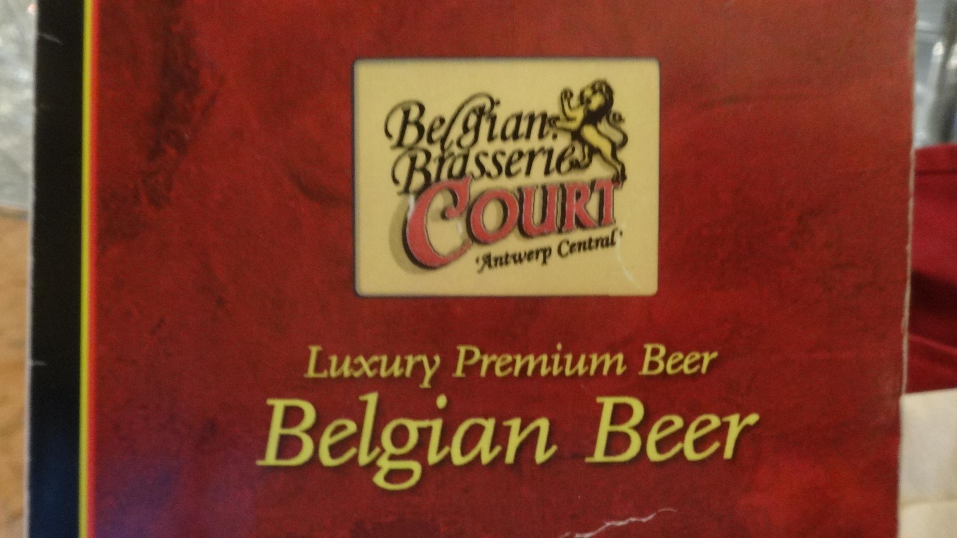 ベルギービール屋さん