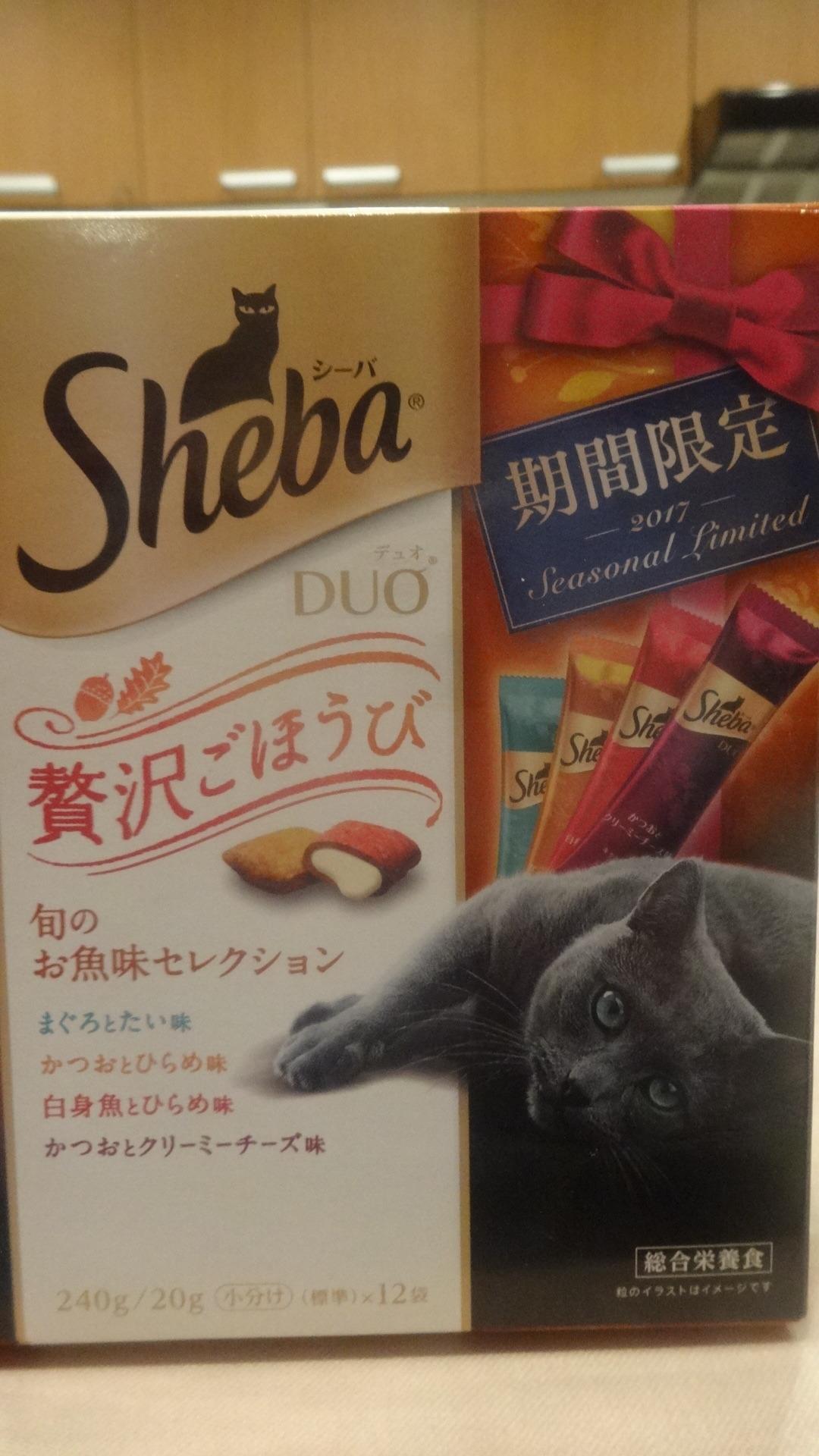 シーバの箱の写真
