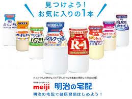 宅配の牛乳