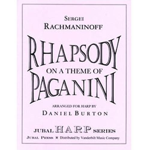 ラフマニノフのパガニーニの主題による狂詩曲の楽譜