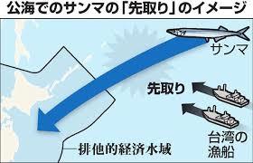 公海で他国に船にサンマがねこぞぎとられていることを示す記事