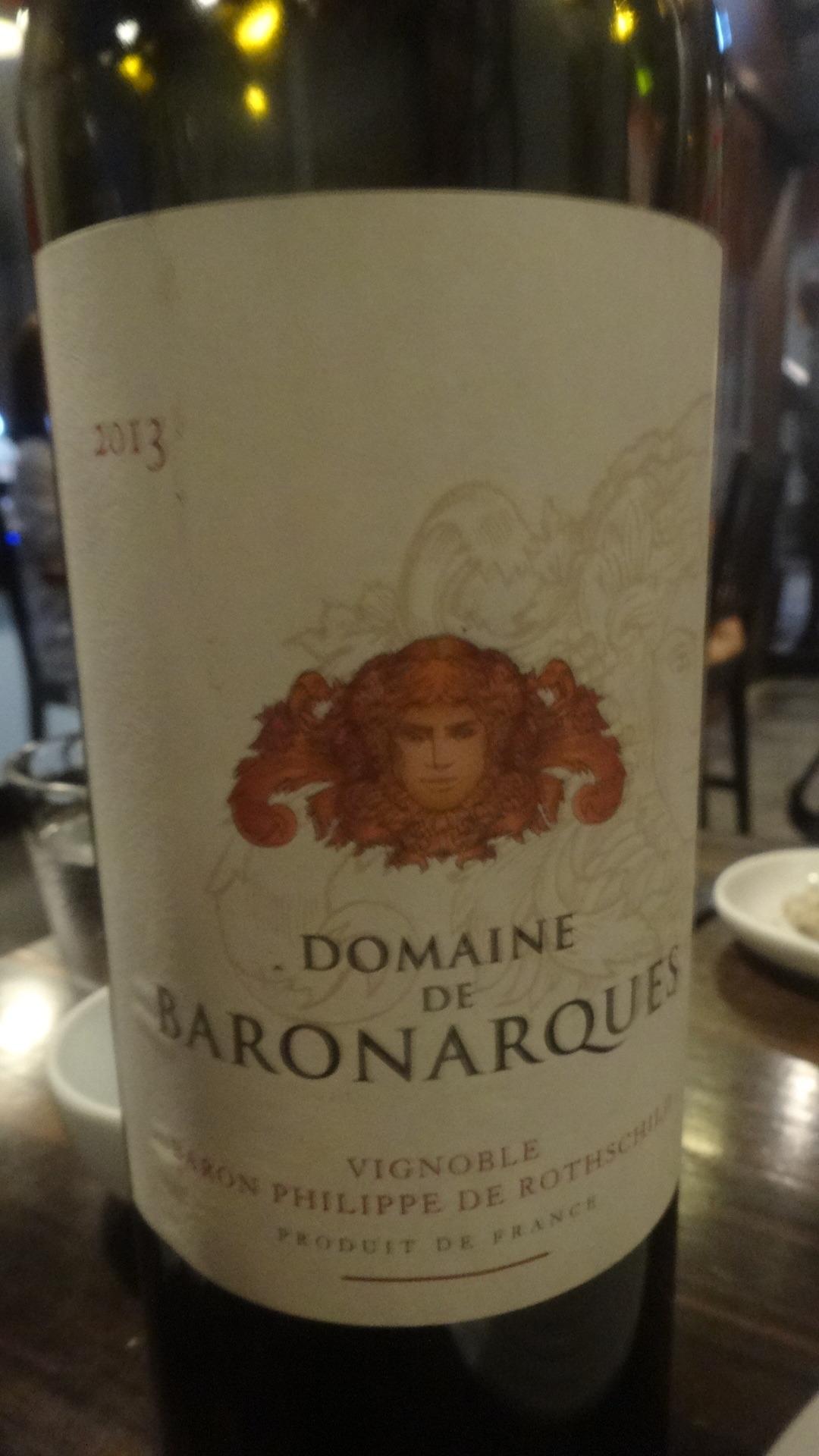 ラングドックの赤ワインのボトル