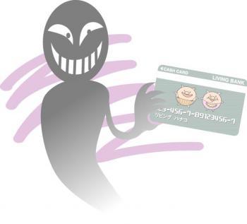 カード情報を手に入れて喜ぶハッカー