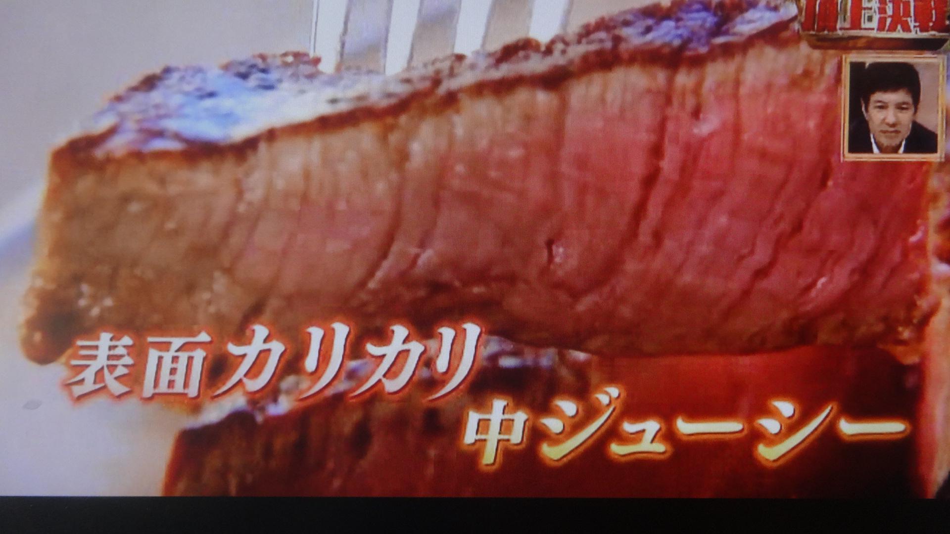 表面カリカリ 中身ジューシーなステーキ