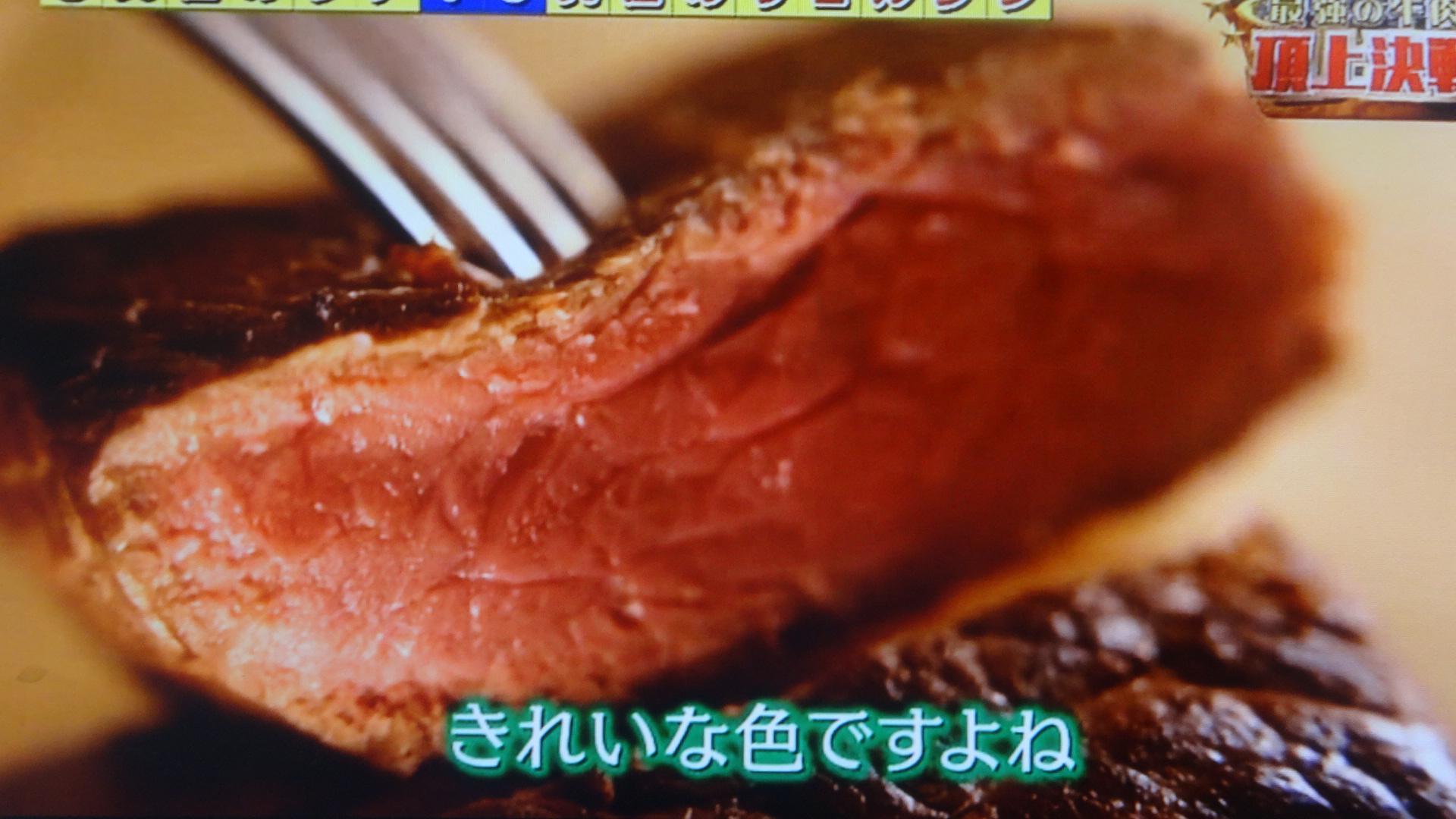 レアで焼かれたステーキの断面