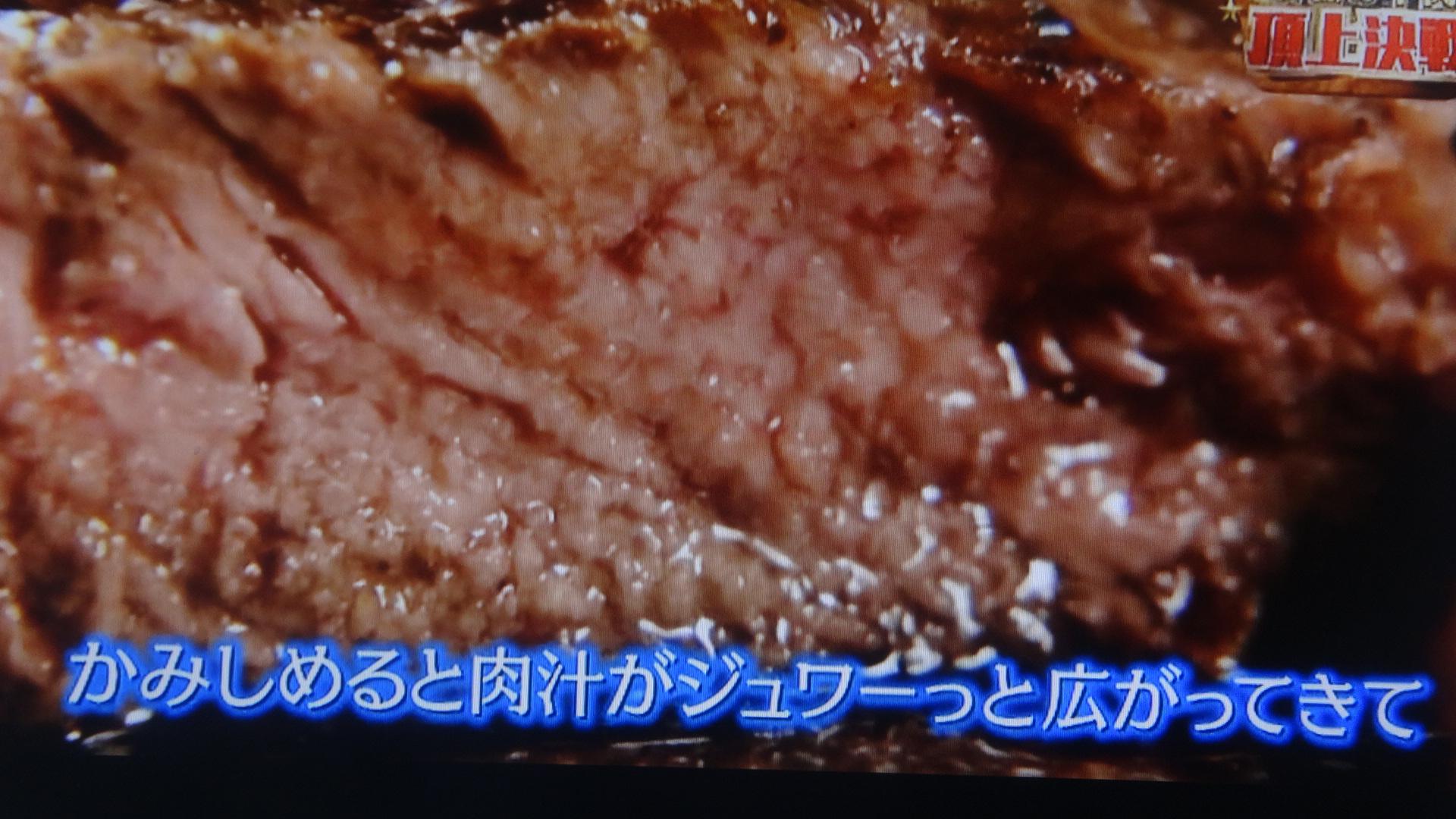 コシードで焼いたお肉の断面