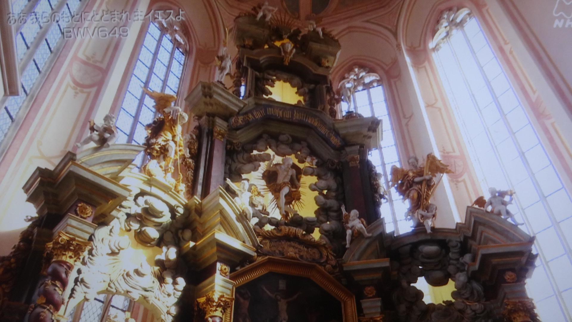 美しい教会内部