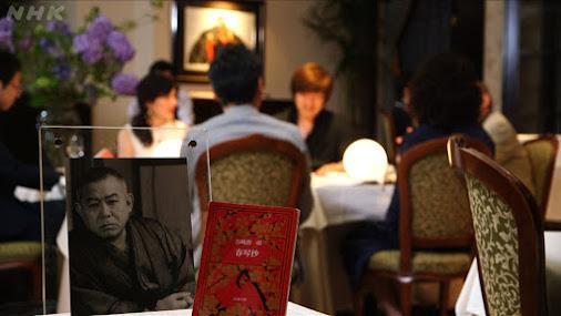 谷崎の春琴抄にまつわる番組の一場面