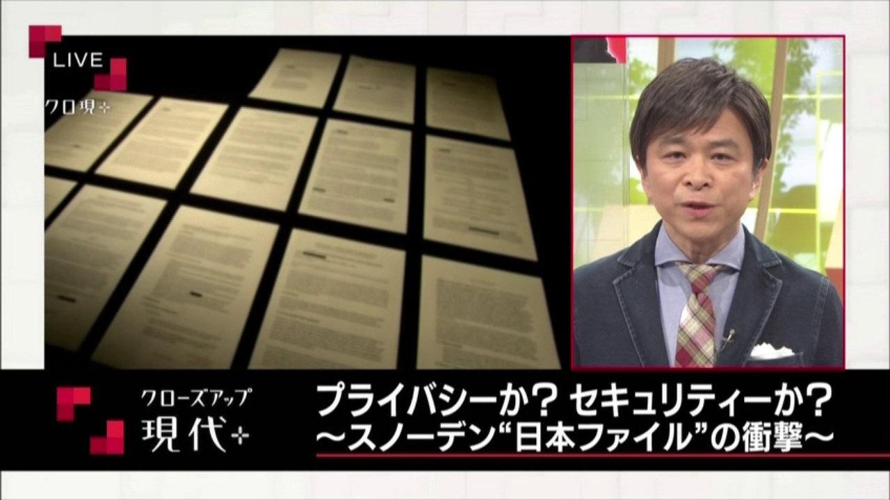 NHK番組の画面