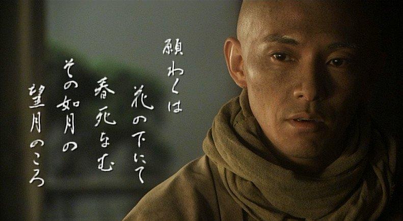 西行役の役者さんが和歌を唄うシーン