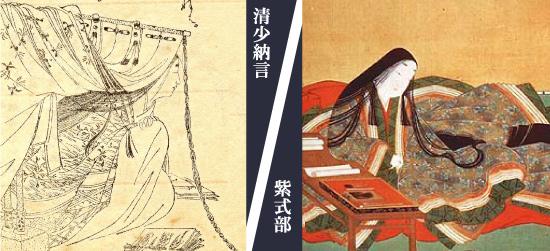清少納言と紫式部を描いた絵画