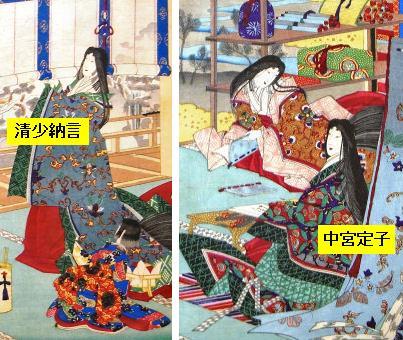 清少納言と中宮・定子が描かれた絵