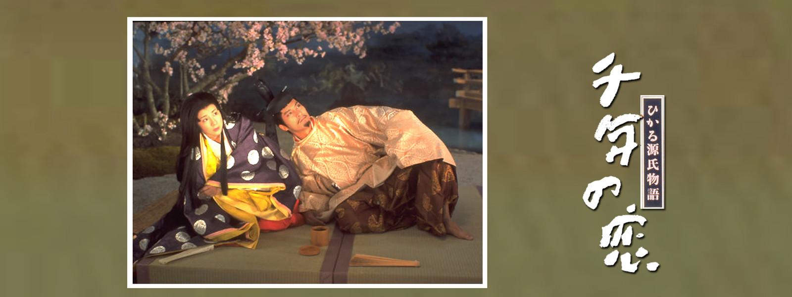 あはれ をモチーフにした 壮大な恋物語の源氏物語