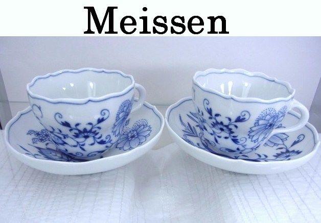 マイセンの陶磁器