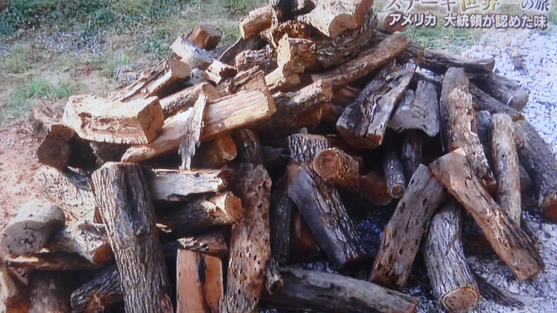 この地方独特の木の薪