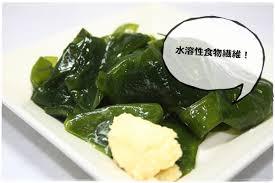 海藻の写真