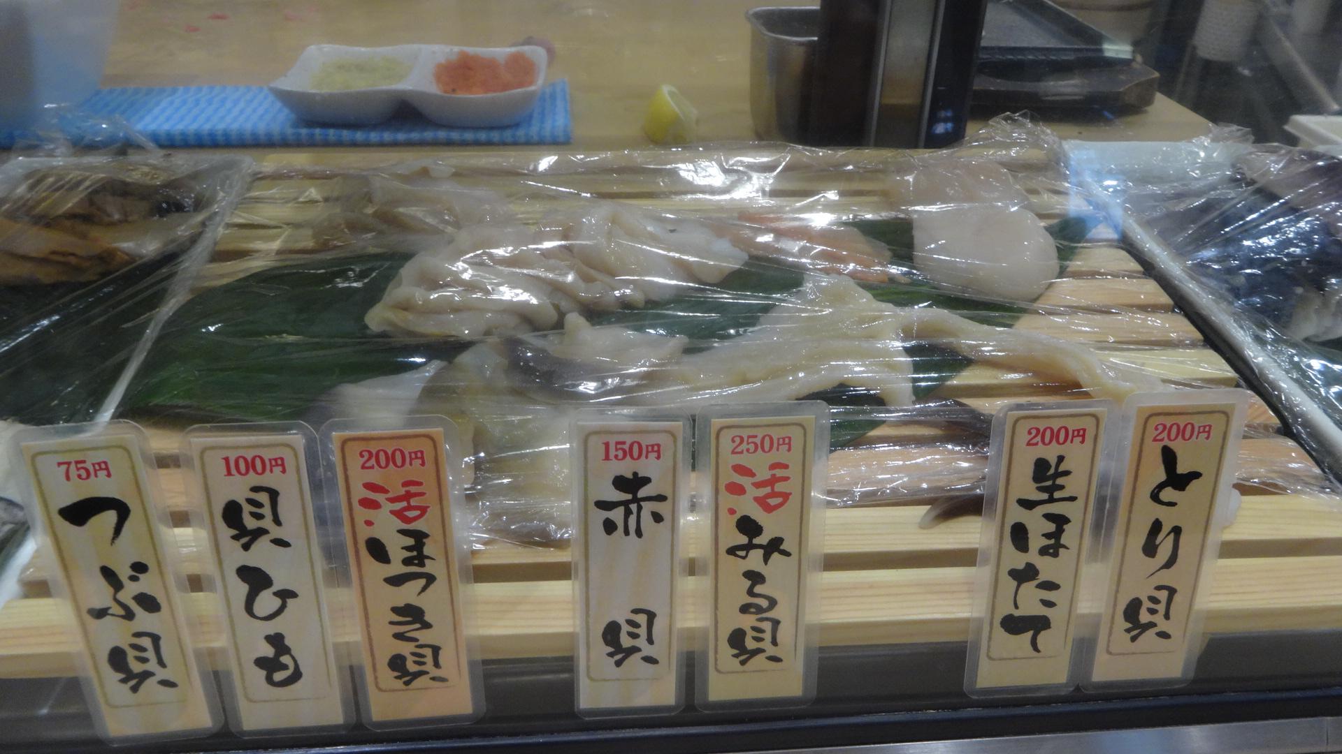 貝類のネタの写真