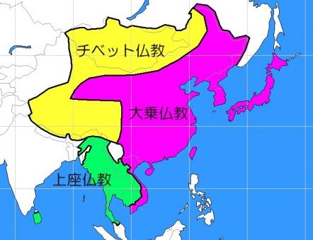 大乗仏教 小座仏教のアジアにおける分布図