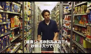 スーパーで低脂肪をアピールする健康食品を物色するデイモンさん