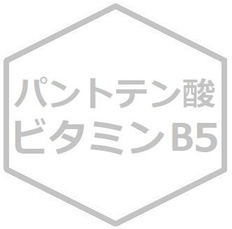 vitb501