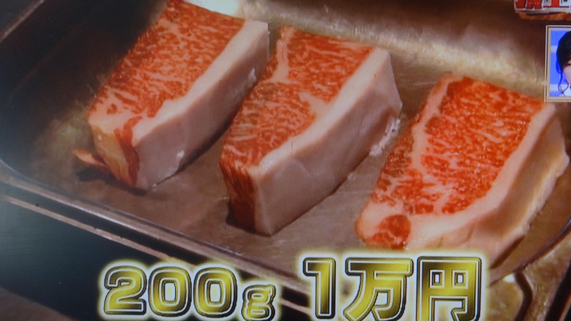 200gで1万円の和牛